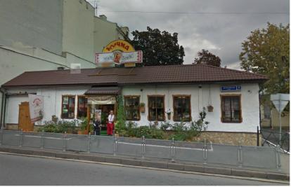 Restaurante Ucraniano